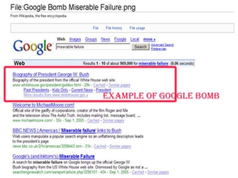 بمب گوگل