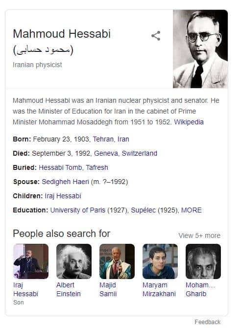 گراف دانش دکتر محمود حسابی